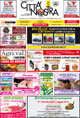 Copertina giornale Città Nostra Udine Uscita del 19-04-2018
